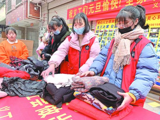 """""""义乌温度""""2020年温暖启航 第一批衣物已发往新疆喀什"""