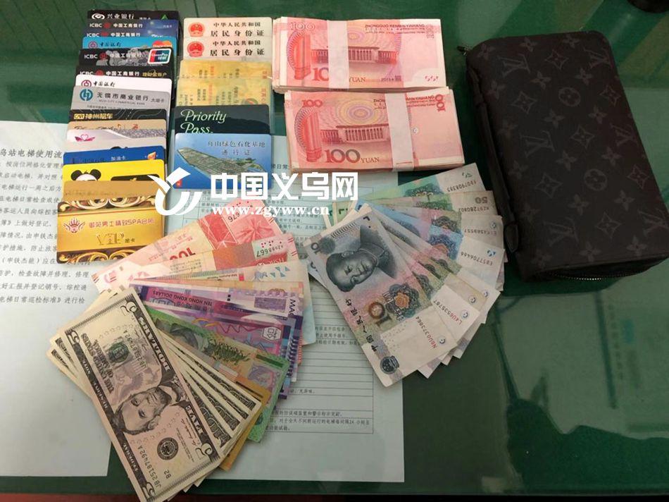 【十八力】旅客粗心遗失巨额钱包,义乌站客运员费尽心思找失主