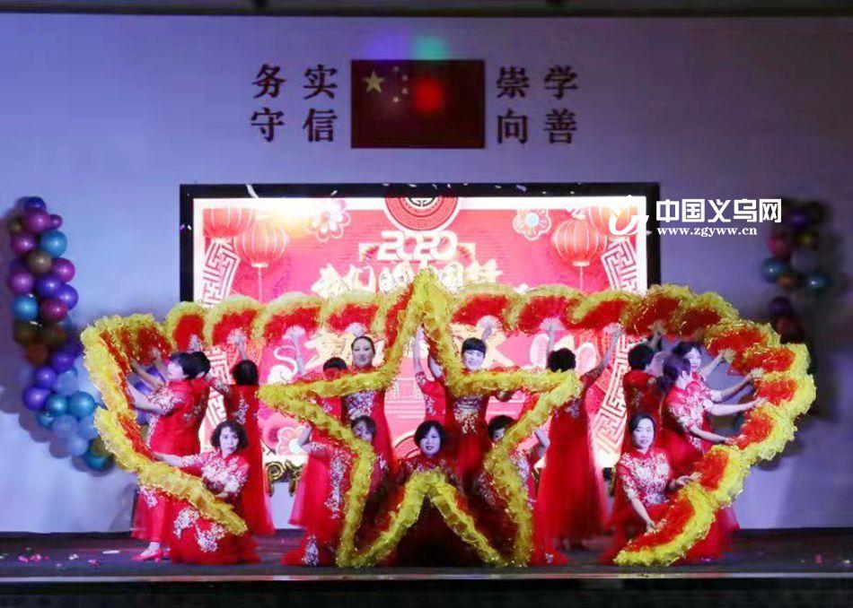 """【""""我们的中国梦""""——文化进万家】义乌城西殿口村:一场别开生面的村晚"""