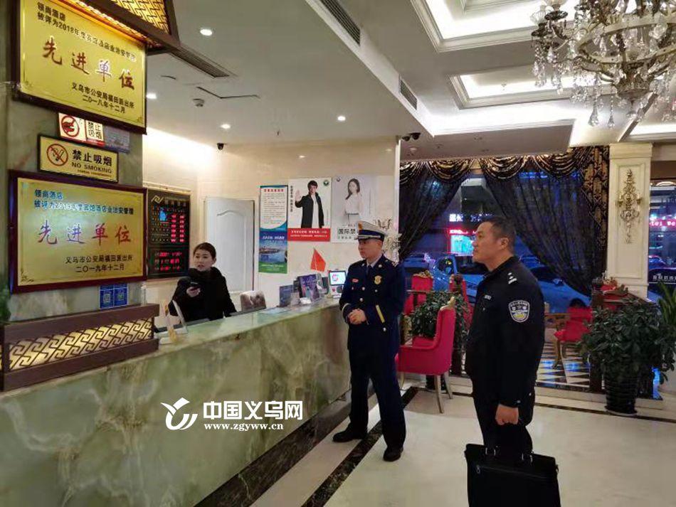 """义乌警消联合开展""""白加黑""""春节前消防安全突击检查"""