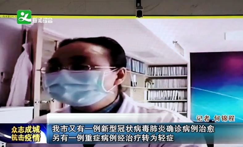 义乌又有一例新型冠状病毒肺炎确诊病例治愈