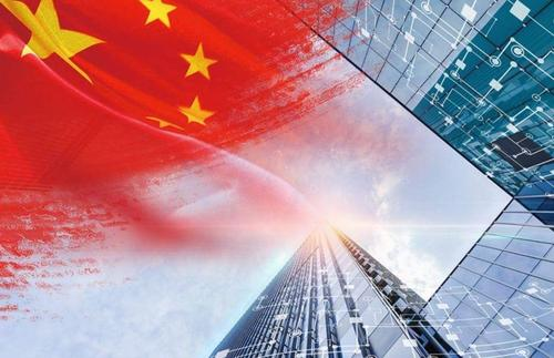 """IMF总裁表示对中国经济韧性""""充满信心"""""""