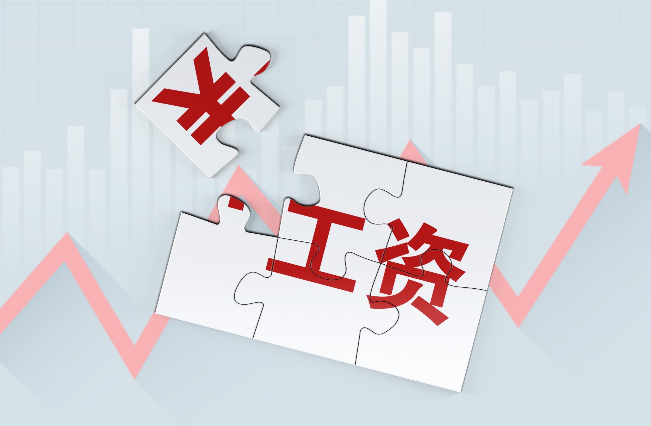 春(chun)節延長假期可以(yi)抵扣年假?延遲復工(gong)期間工(gong)資怎麼算?