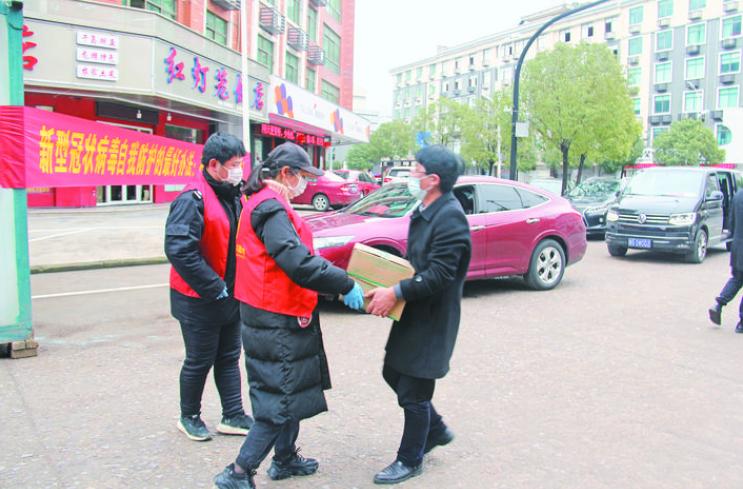 义乌:爱心捐赠 人心团圆
