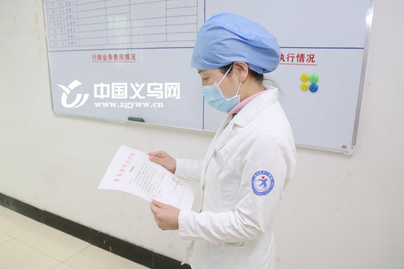 """连续奋战20多天 她收到了义乌市中心医院首份""""强制休息令"""""""