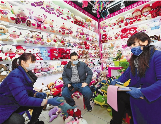 【浙江日报】义乌国际商贸城开市