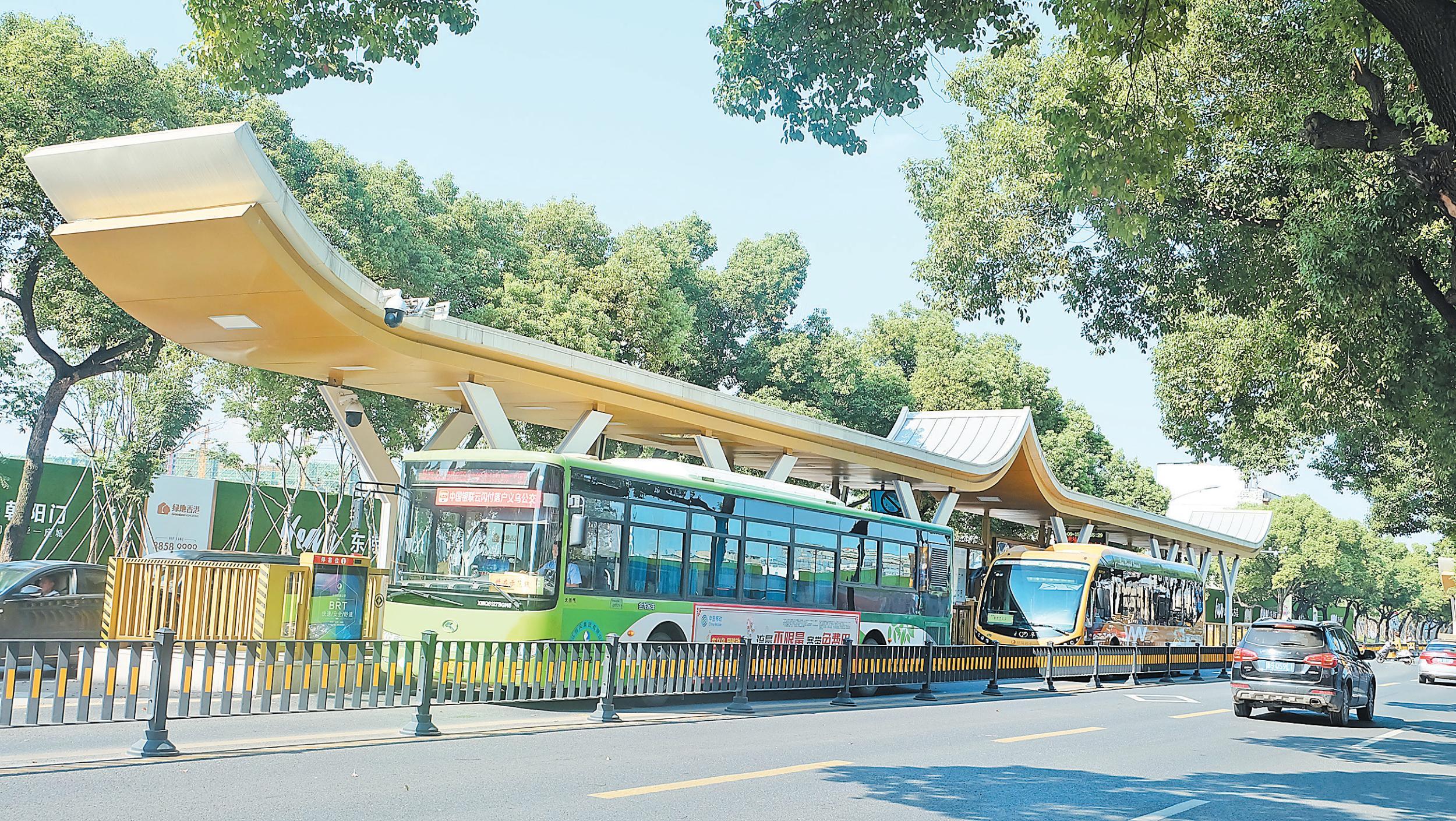 扩散|义乌所有公交线路将恢复正常运行