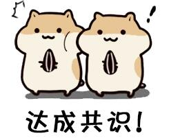 @中小学生:居家学习生活N条小建议