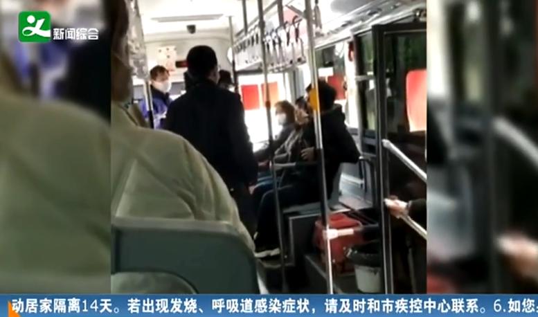 """疫情期间""""搞特殊"""" 女子乘坐公交不戴口罩被警方带走"""