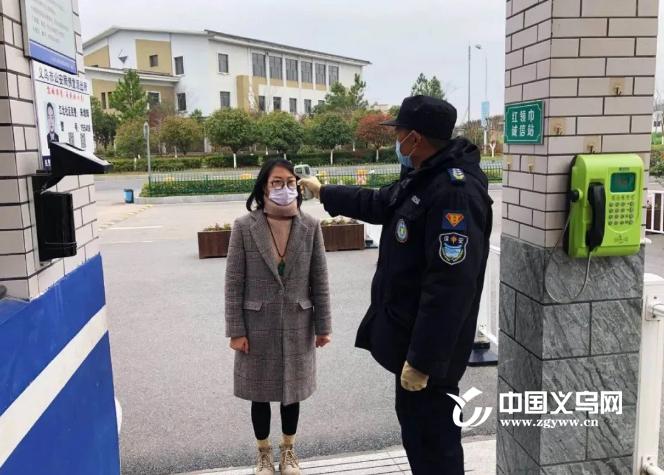 """义乌""""绿码""""教师在全省率先返岗 返校第一天他们都在忙什么"""