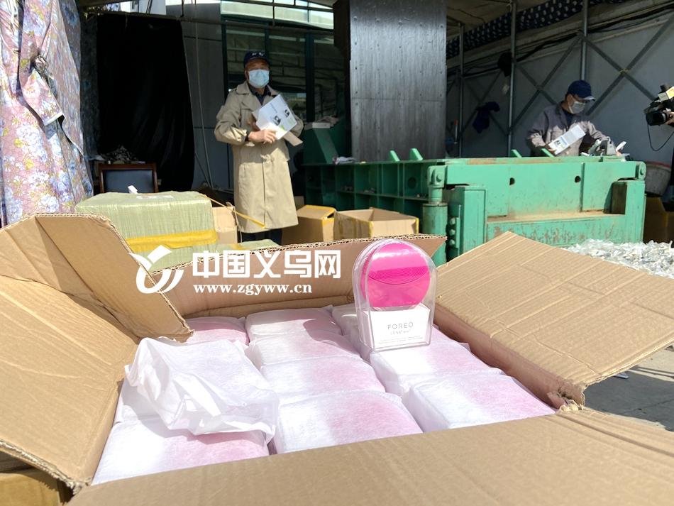 刚刚,义乌集中销毁2万余件侵权商品