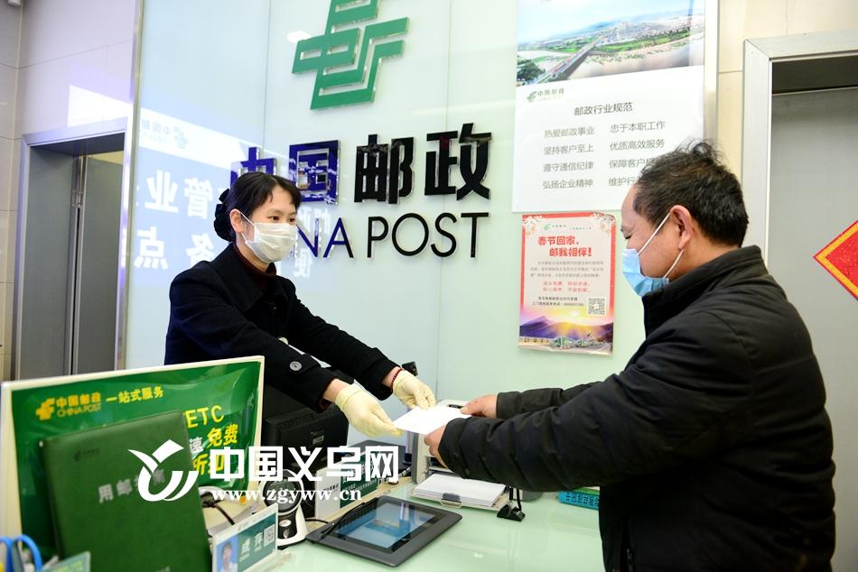 茶叶生意迎来旺季 义乌茶农在家门口就能办理代开发票