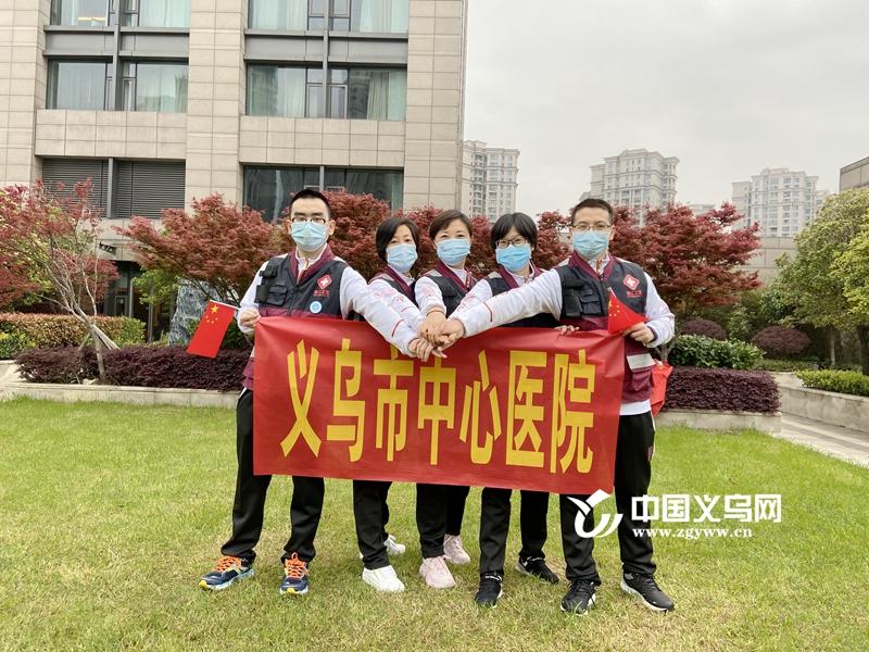 一个不少 平安凯旋 义乌最后一批5名援鄂医护人员返浙