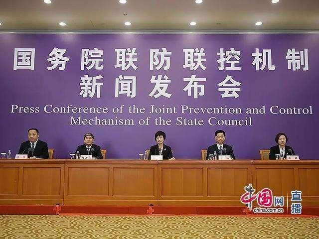 国务院联防联控机制:中国没有也不会限制医疗物资出口