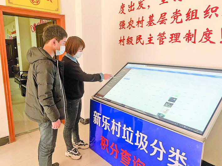 义乌农村生活垃圾分类标准再提升 创建示范村有奖励