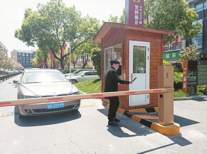 义乌江东四小区停车收费引争议 开放式小区物管难如何破解