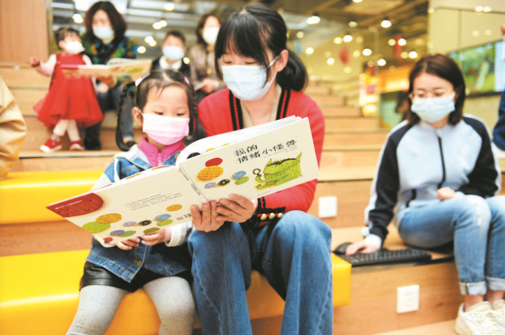 享受亲子阅读的乐趣