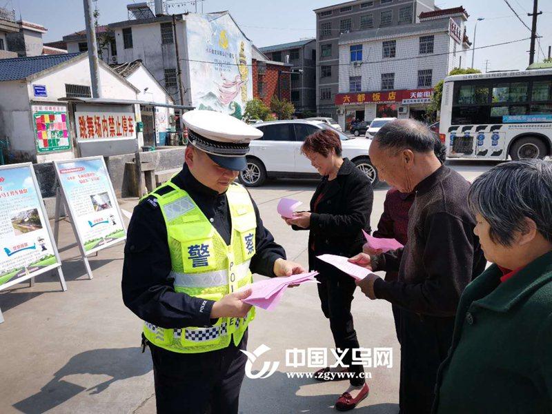 """交警入群 服务在线 义乌苏溪""""党建+单元+警务""""再深化"""