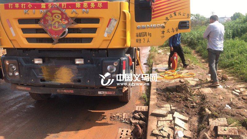 义乌市自来水公司打击偷盗水 非法取水将扣信用分