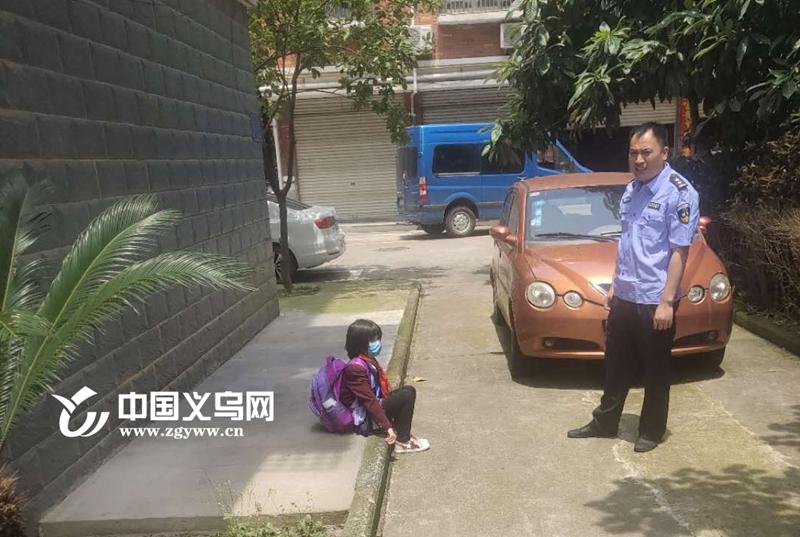 """义乌小学生未完成假期作业不敢返校 校长发出""""寻人消息""""2小时后寻回"""