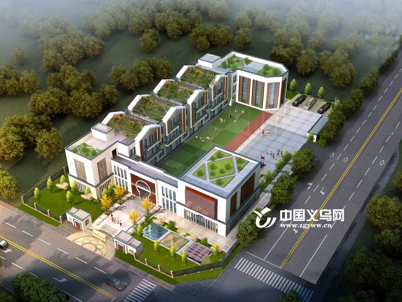 """义乌""""百园工程""""赤岸3所幼儿园有新进展 毛店幼儿园预计8月建成"""