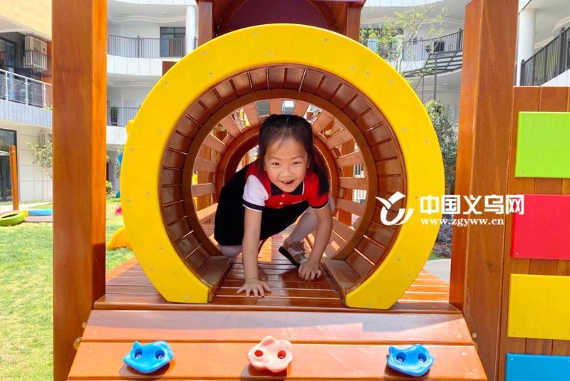 """义乌后宅第一所公办幼儿园正式开园 迎来首批""""幼苗"""""""