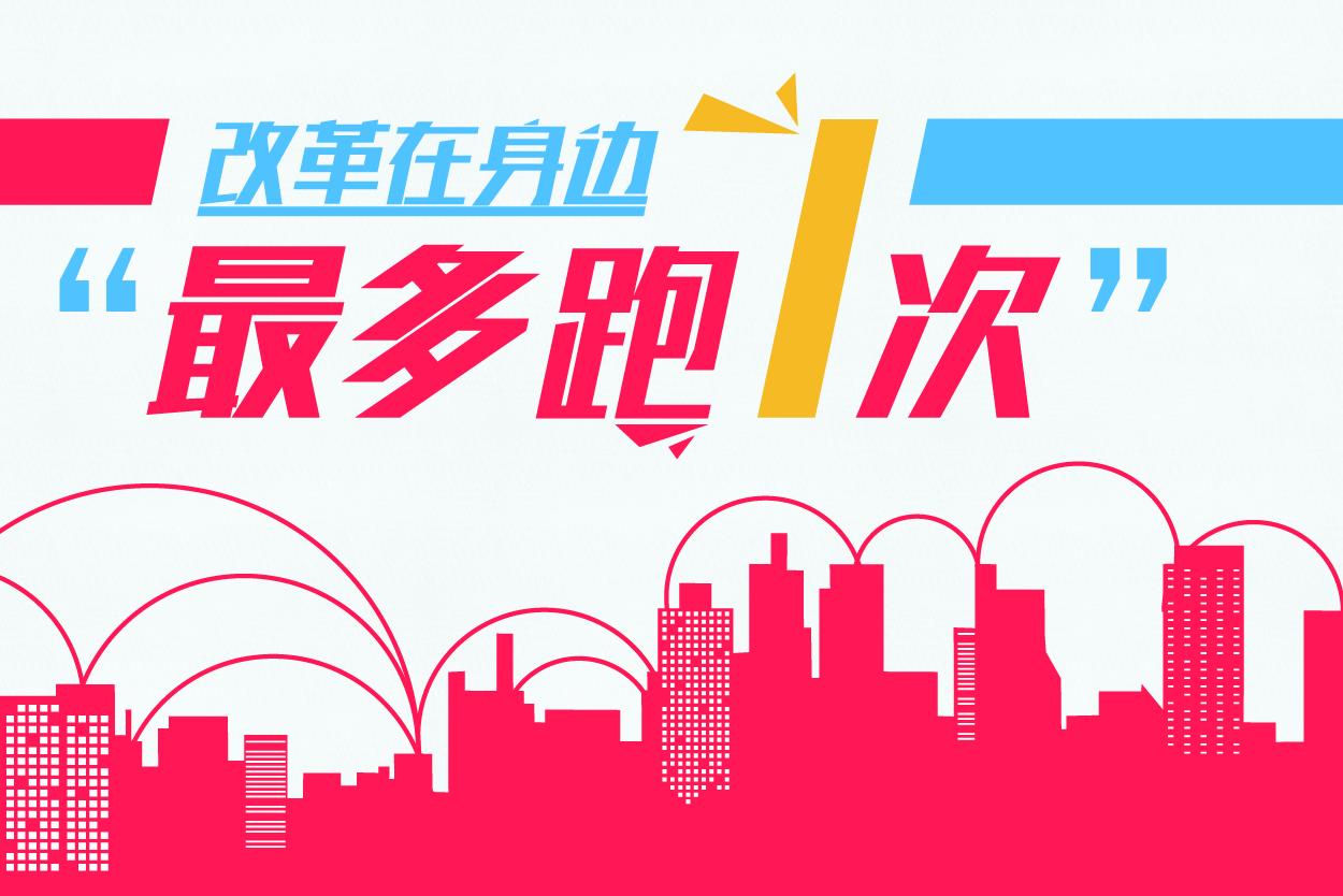 """消防审批""""最多跑一次"""" 义乌市建设局新增多项""""容缺受理""""服务"""