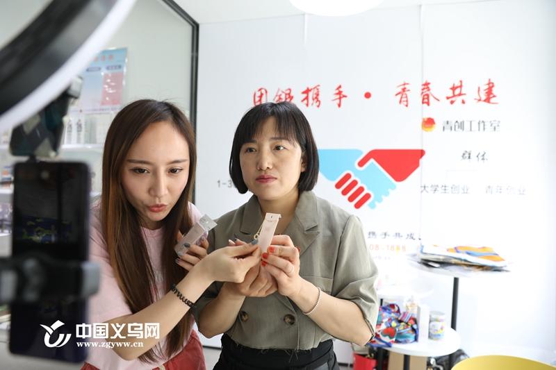 """义乌北下朱直播党建联盟助力企业""""云""""突围"""