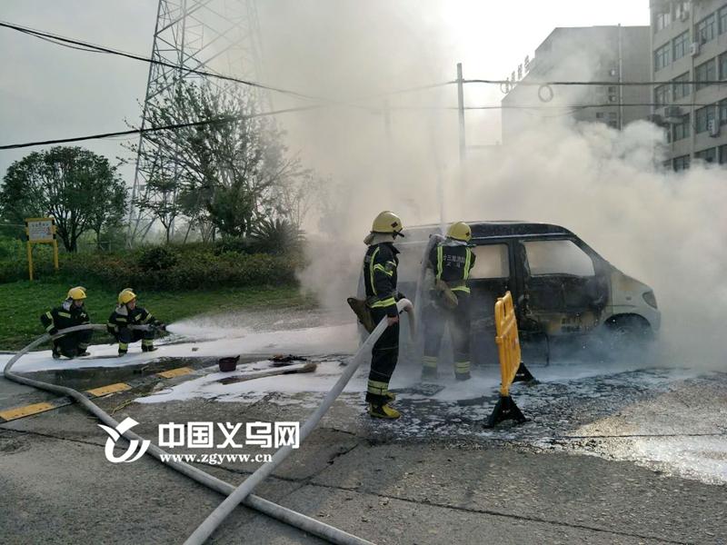 义乌廿三里街道一面包车发生自燃 所幸无人员伤亡
