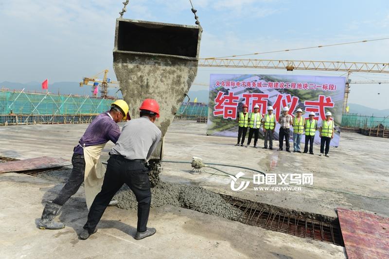 继公路港物流中心二期 义乌又一省重点项目提前实现主体结顶