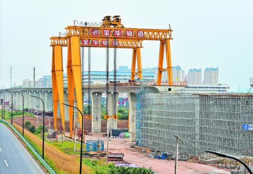 金义东轨道建设稳步推进