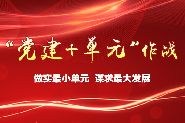 网络诈骗案下降11% 义乌北苑迎宾社区反诈骗宣传工作成效显著