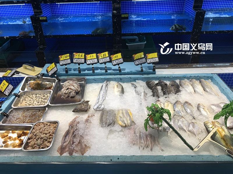 义乌市多家大型商超全面下架三文鱼制品