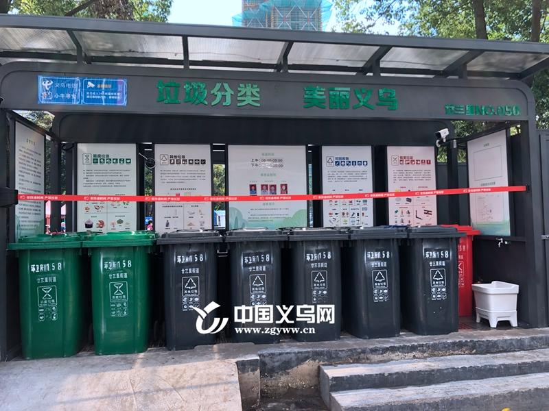 """义乌廿三里街道:""""两定""""精细化 分类更""""体贴"""""""