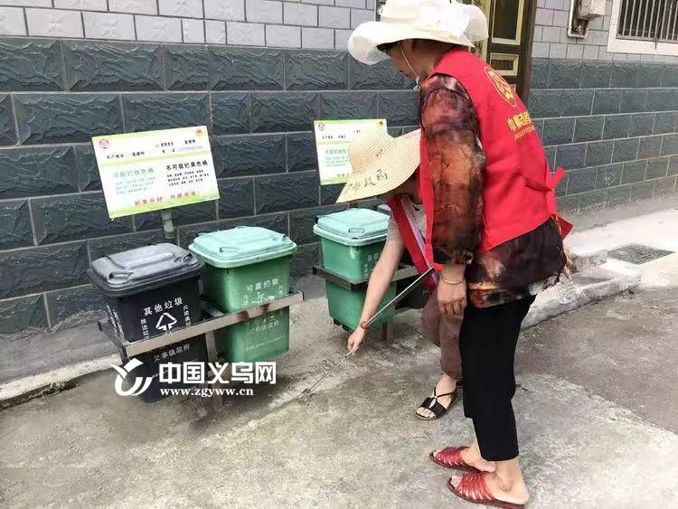 义乌义亭镇垃圾分类进入2.0时代 21个村居装上新式垃圾桶