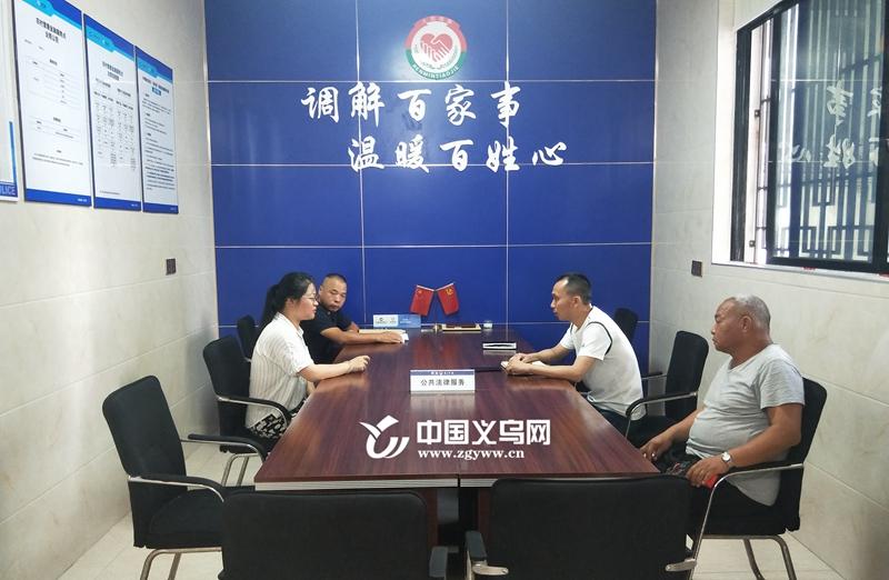 """义乌上溪建设民情民访精品代办站 打通服务群众""""最后一公里"""""""
