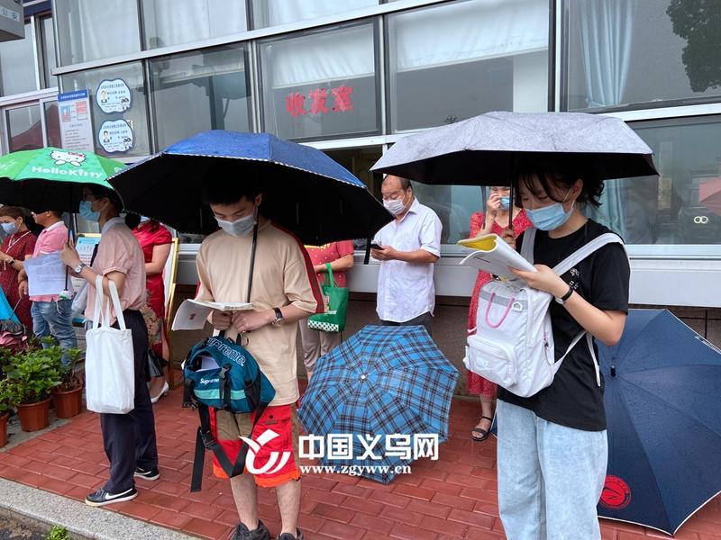 """迟来的高考开考啦 义乌7360名考生十二年的奋斗即将""""结果"""""""