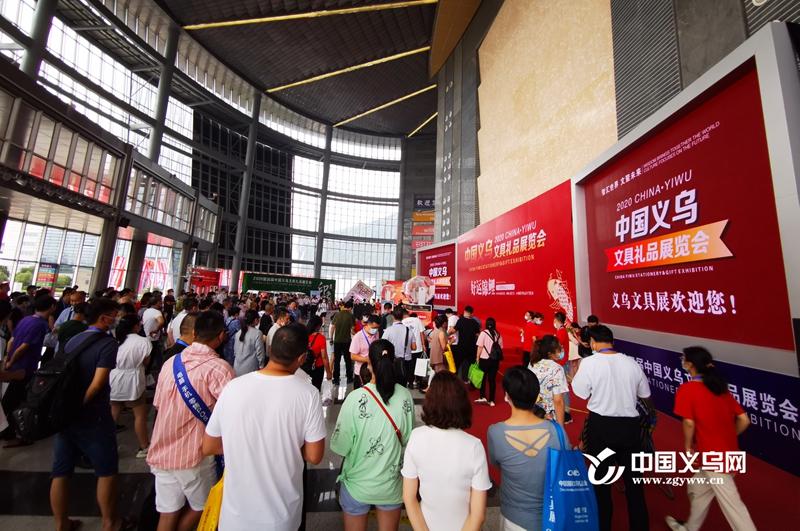 现场贸易成交6.13亿元 2020中国义乌文具展成绩亮眼
