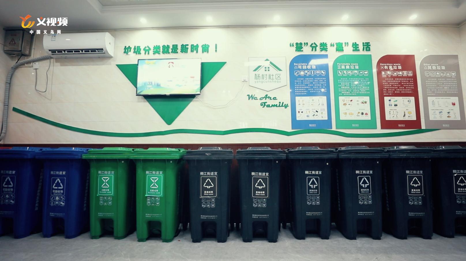 垃圾分类情景剧②这么干净的垃圾投放点你好意思不分类?整洁完善的杨村