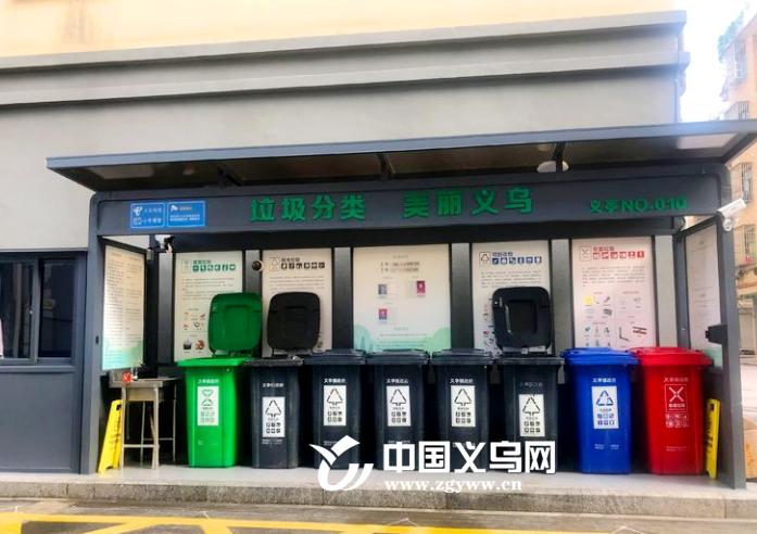 """义亭镇""""两定四分""""进村居 陈家村垃圾分类迎来新变化"""