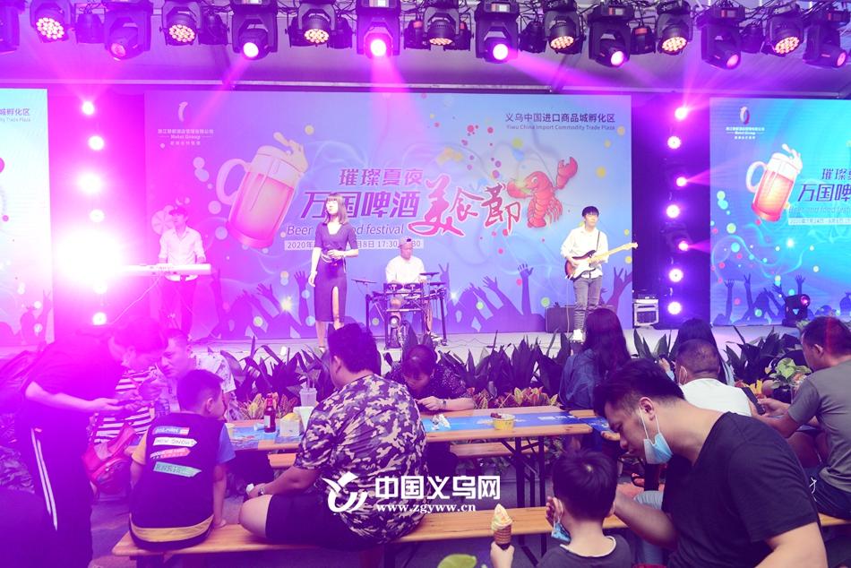 """义乌商城集团""""万国风情啤酒美食节""""举行"""