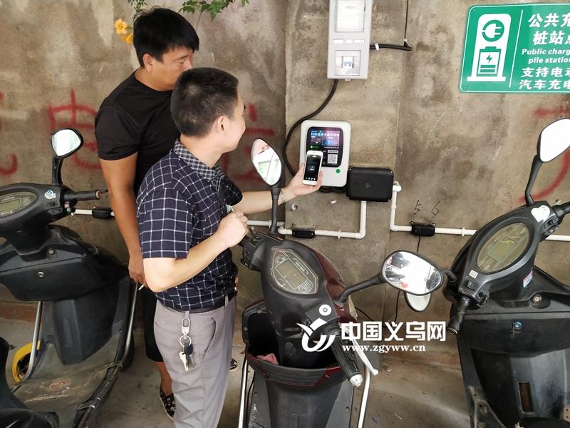 义乌新增1288处电动车充电点 可容纳1万余辆电动车同时充电