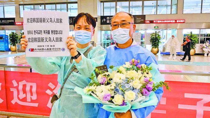 """98名韩国来义人员:""""我们回来了!"""""""