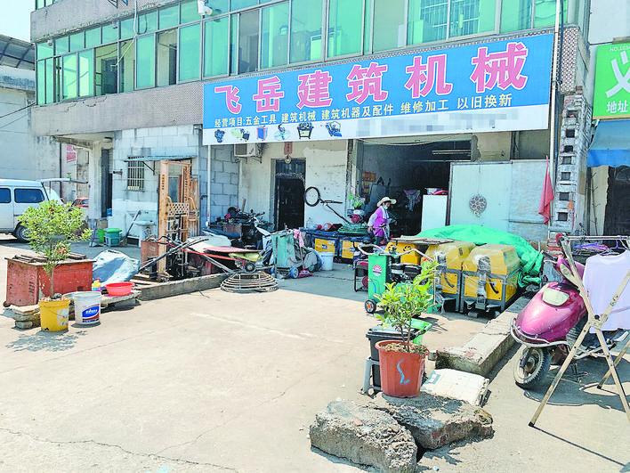 房前屋后杂物多 垃圾分类不彻底 义乌夏楼村环境待整治