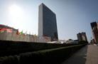 法国媒体称赞中国做出重大气候承诺