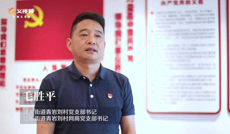 """青岩刘""""互联网+双创"""" 构建新时代开放创新新高地"""