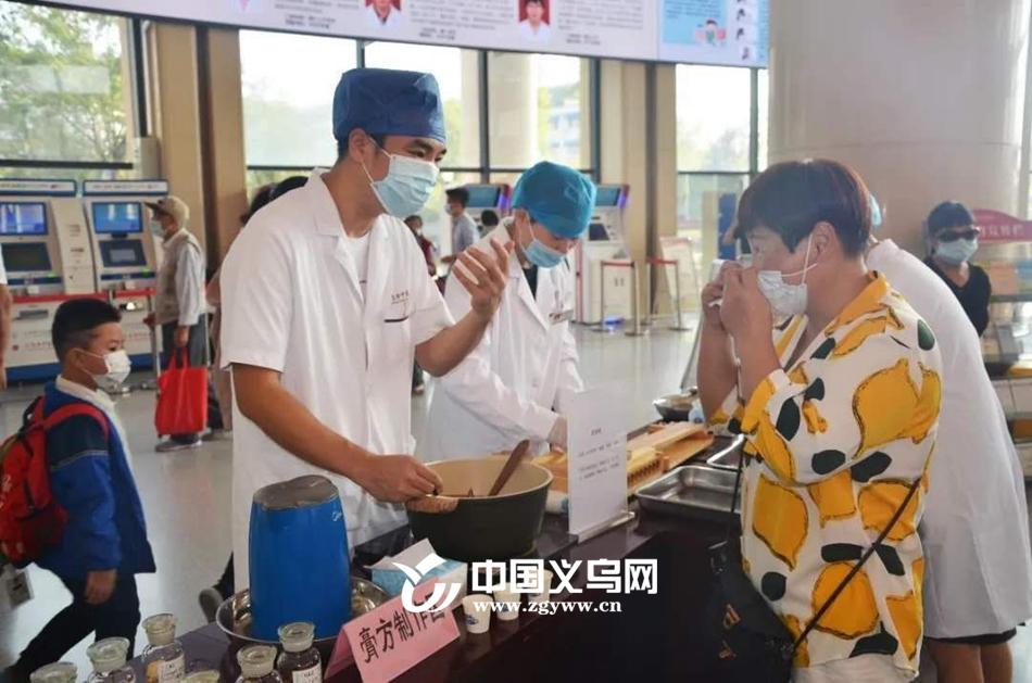 义乌中医医院举行膏方养生节 中医教你如何养生