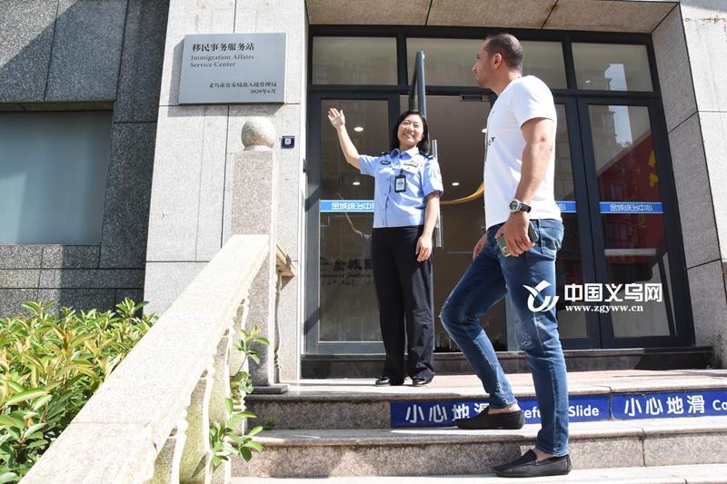 全省首设服务站 信用体系来护航 义乌自贸区建设的公安智慧
