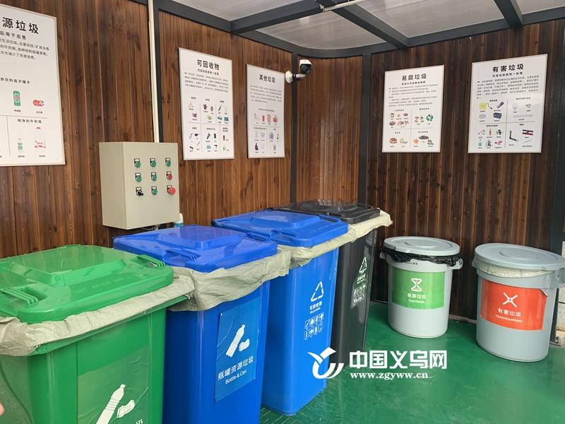 """从""""要我分""""到""""我要分"""" 义乌宗地企业实现垃圾分类全覆盖"""