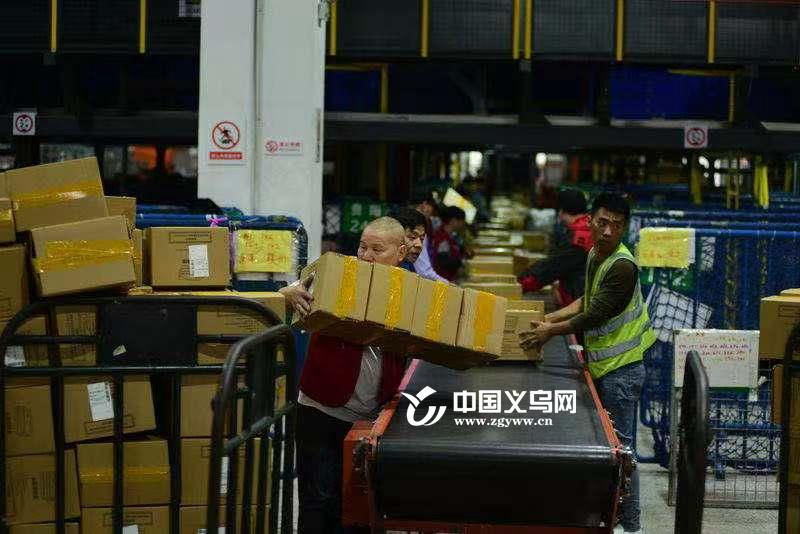 """同比增长20.9% 义乌""""双11""""期间电商交易额超147亿元"""